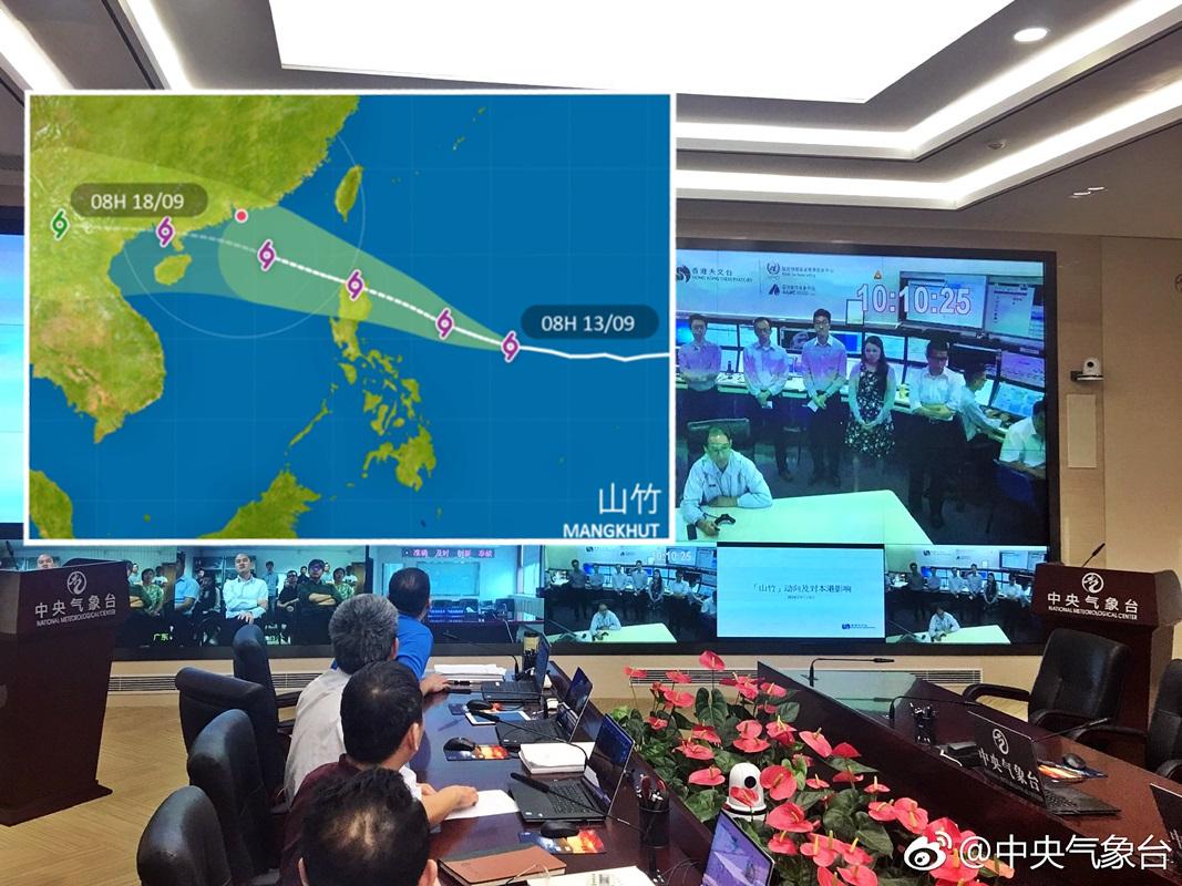内地與澳門及香港舉行視像會議。