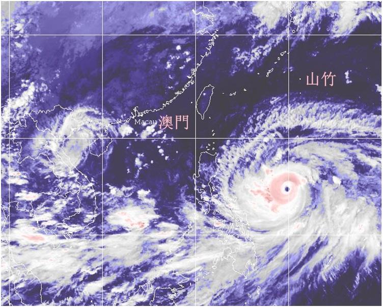 預料「山竹」周六晚靠近廣東沿岸,澳門周日風力將達8級至11級。澳門氣象局截圖