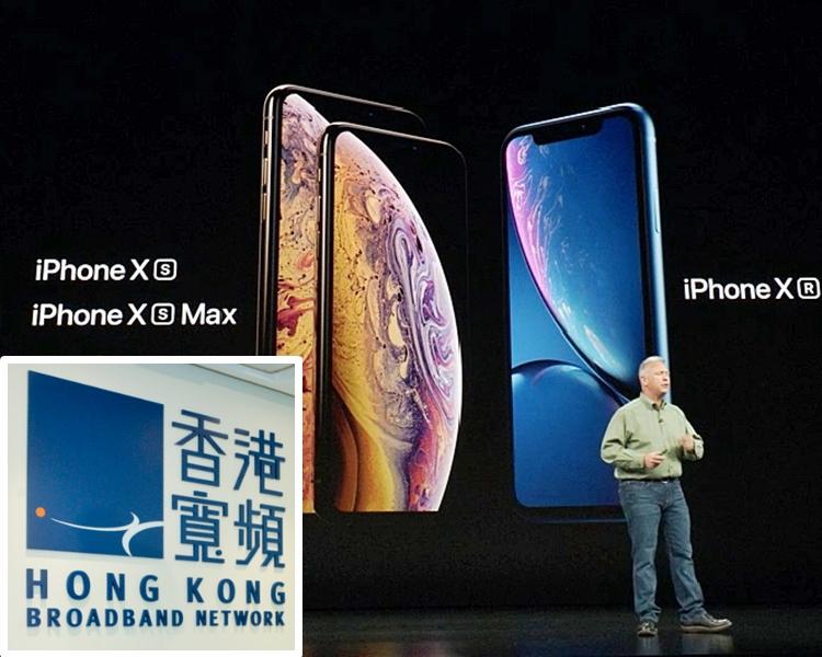 香港寬頻可預先登記買新iPhone。資料圖片