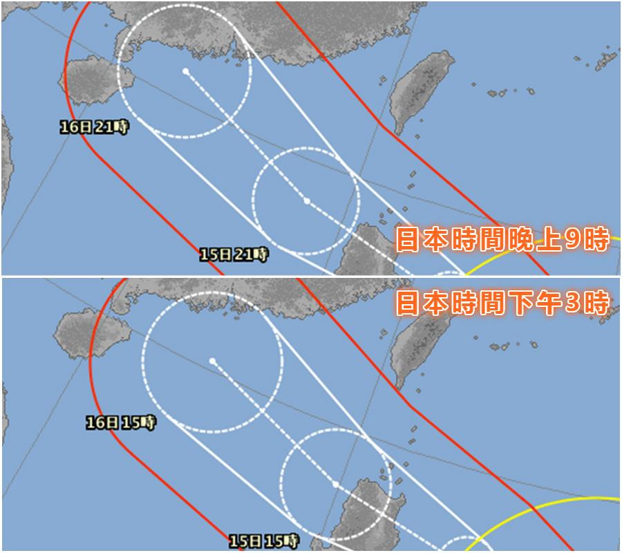 日本氣象廳略爲向東北調整路徑。