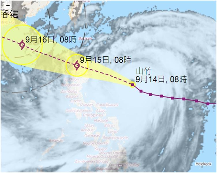 超強颱風「山竹」會在明日橫過呂宋北部並進入南海。天文台截圖