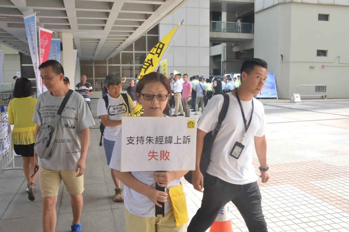有反對朱經緯的公眾人士在高院門外現身。