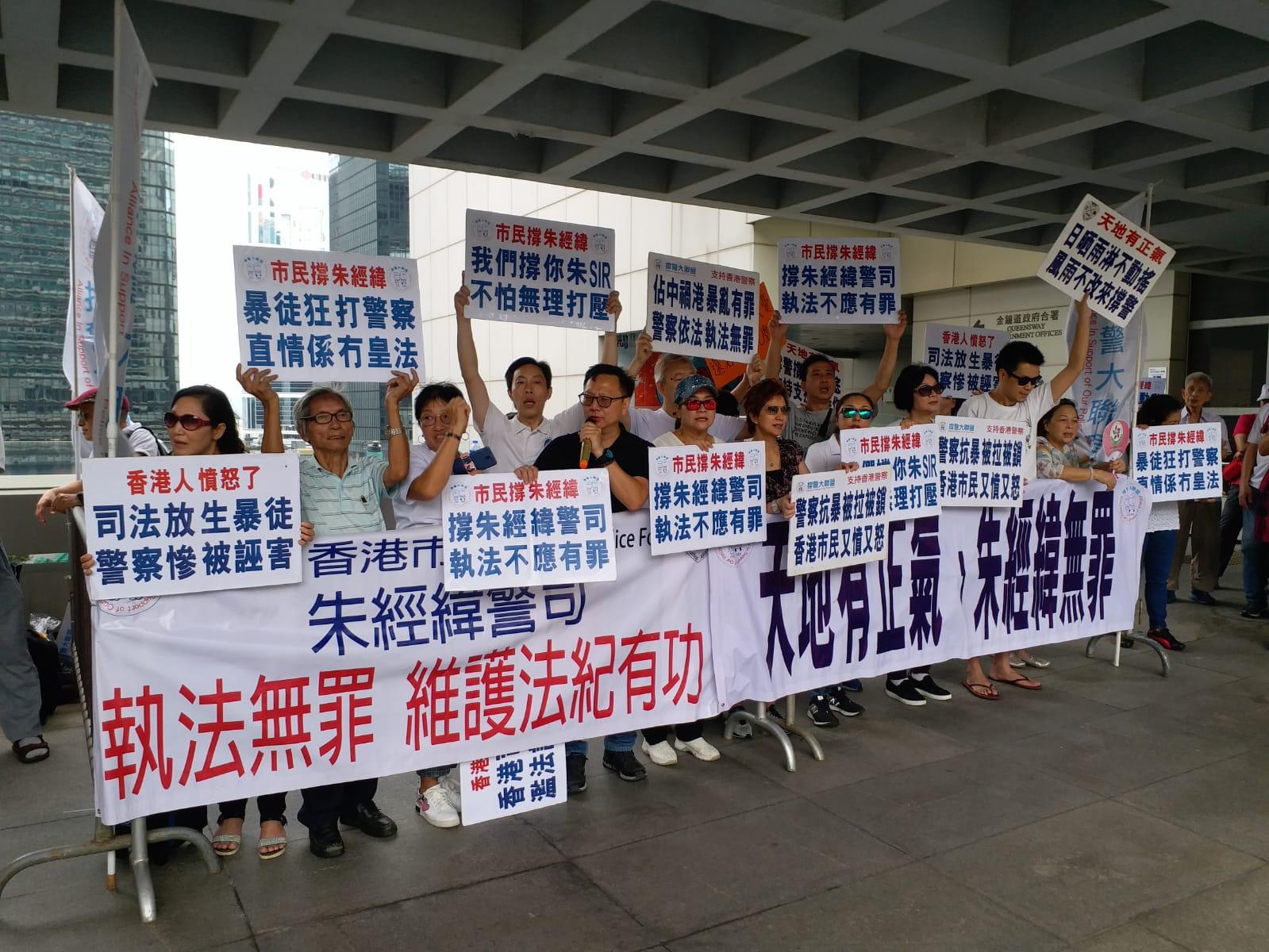 大批支持者到場呼叫不同口號,如「支持朱經緯、執法無罪」。
