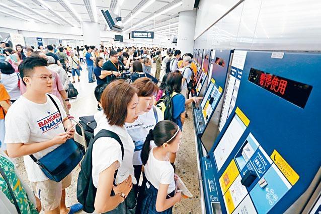 17旅行社獲委任代訂高鐵車票。資料圖片