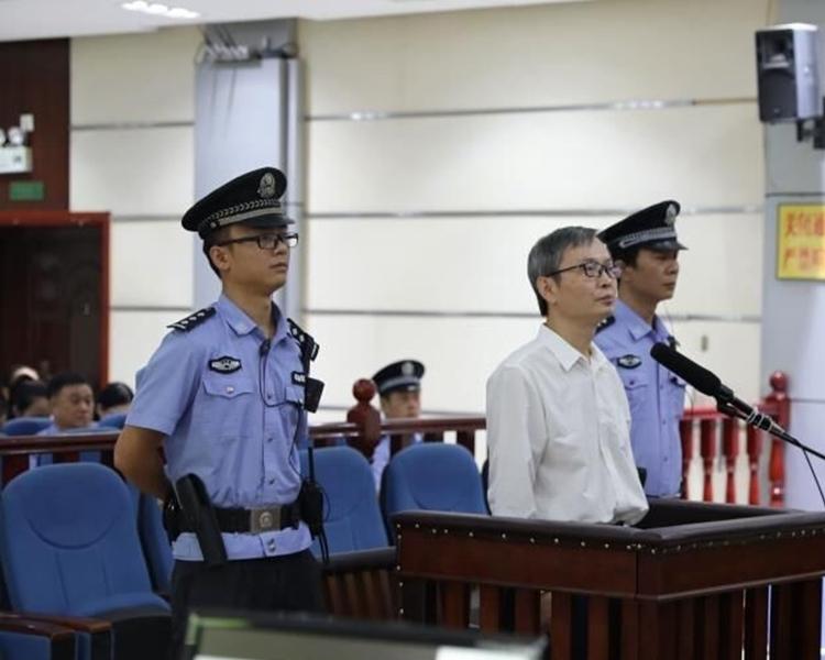 湖南省公安廳禁毒總隊前總隊長唐國棟,承認受賄。網圖