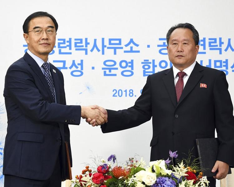 南北韓聯絡辦事處今日(14日)在北韓開城工業園區內開始營運。AP