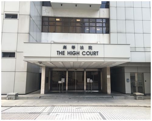 高等法院。資料圖片