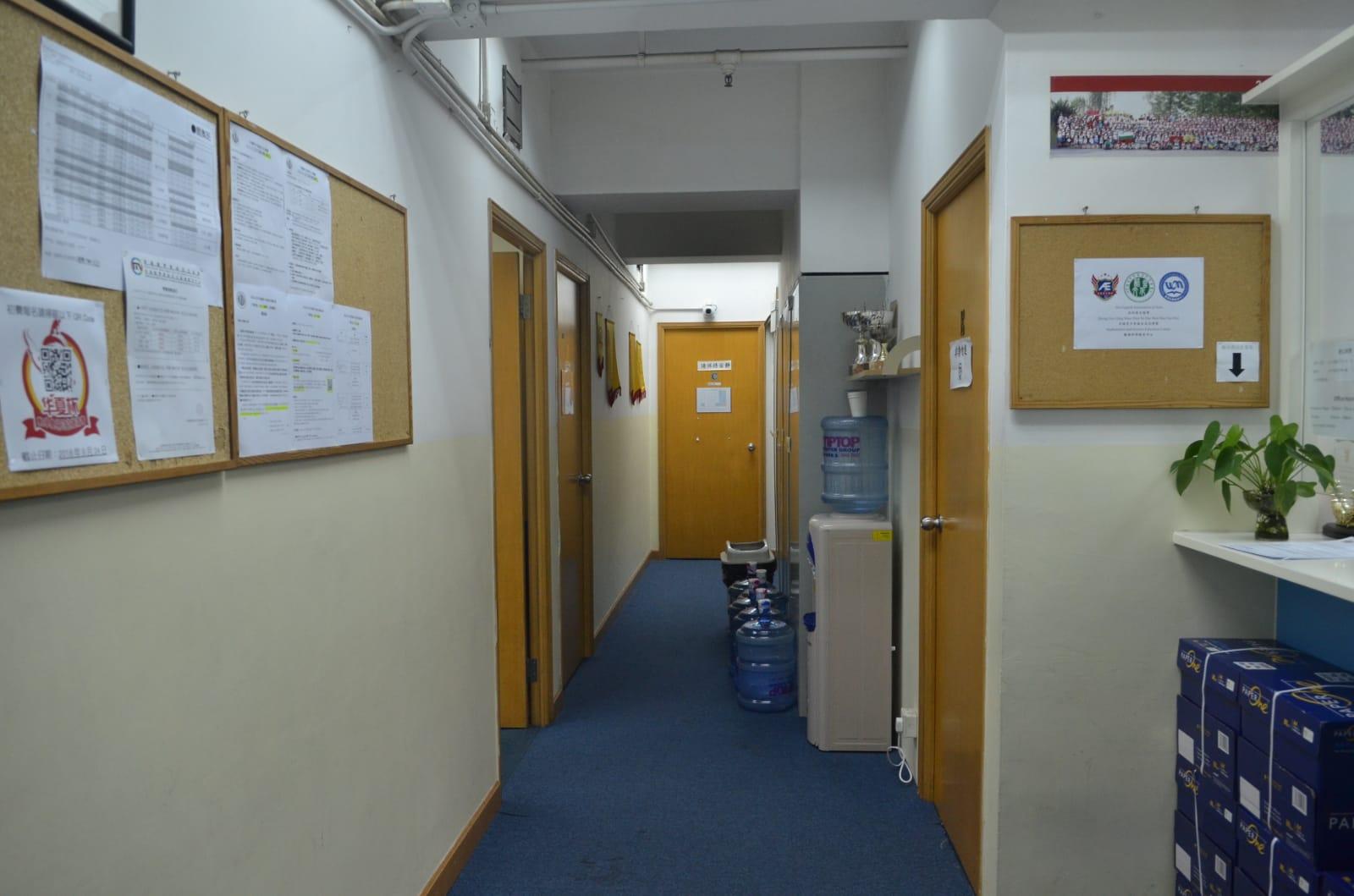 涉案教育中心。