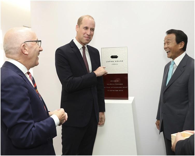 威廉王子出席日本文化會館開幕儀式。AP