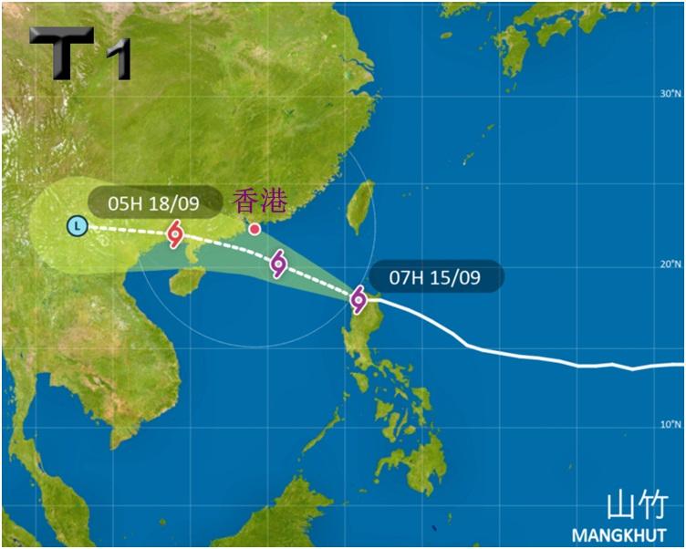 「山竹」今早進入南海北部,並迅速移向廣東沿岸。天文台截圖