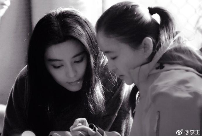 李玉導演仍很有心給范冰冰生日祝福。(微博圖片)