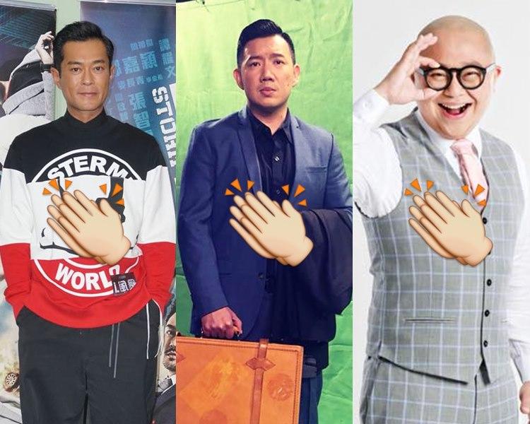 古天樂、杜汶澤 、林盛斌體恤員工打風過後未能到公司上班。(網圖)