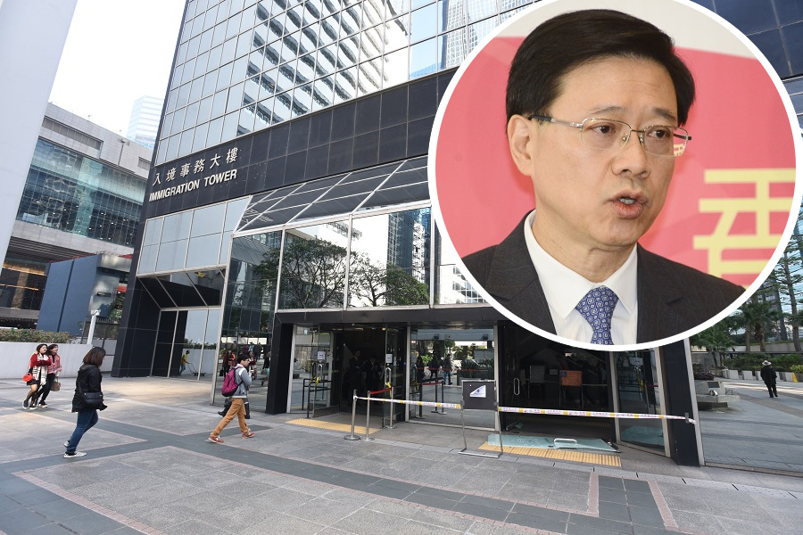 李家超表示,作出修訂,目的是吸引及挽留人才,支持香港的長遠發展。資料圖片