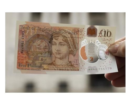 英通脹創六個月新高 鎊匯升見1.32關