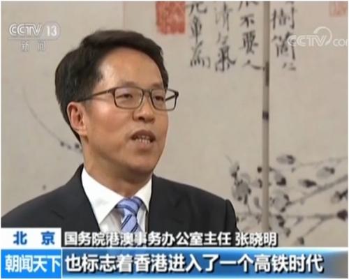 【高鐵通車】張曉明:冀年輕人坐高鐵到內地走走了解國家發展實況