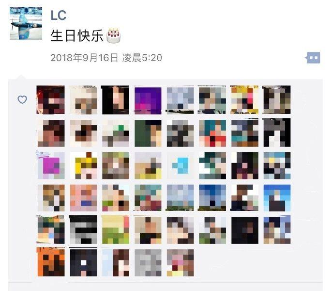 李晨在范冰冰生日的凌晨5時20分發文祝壽。(網圖)