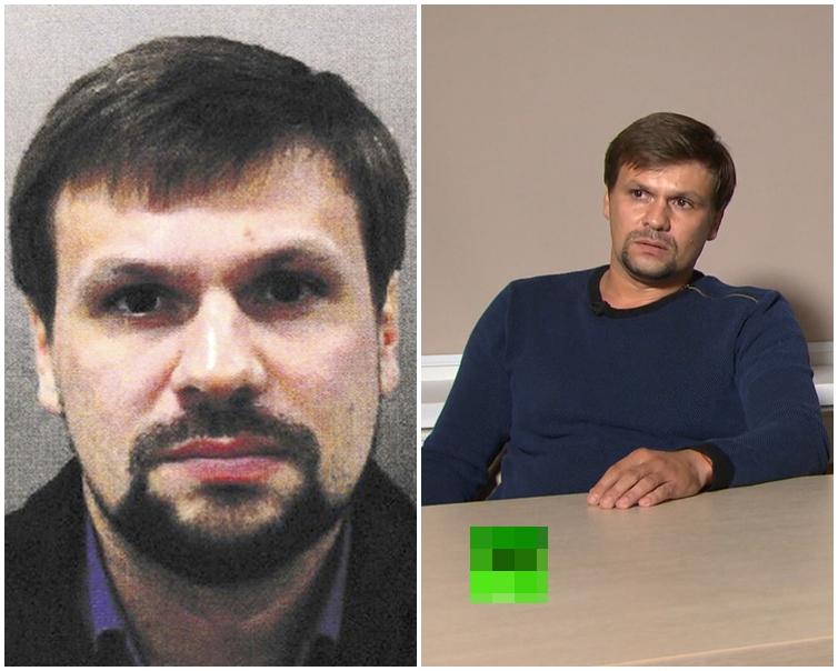 疑犯博希羅夫。AP