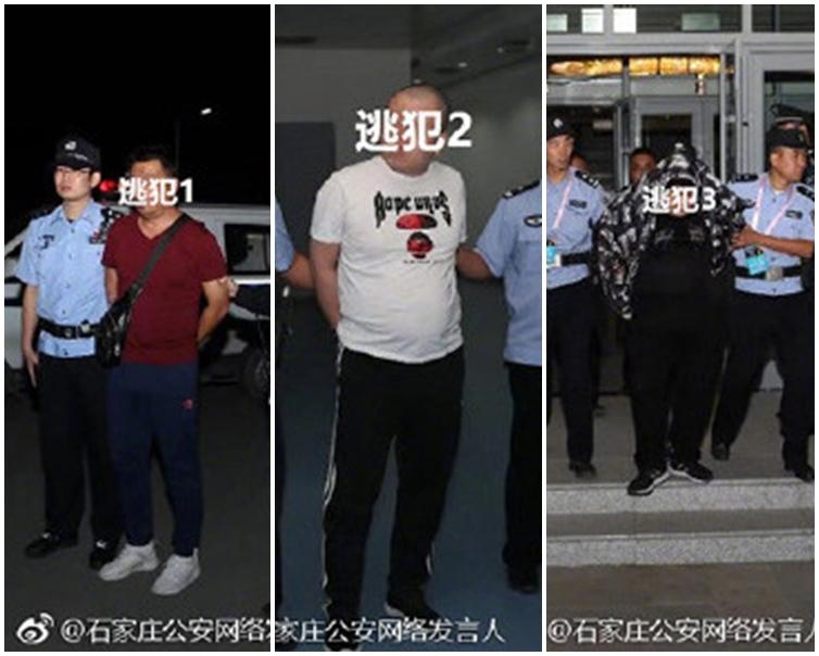 3名通緝犯包括涉嫌故意毀壞財物案的齊男、涉嫌販毒的宋男和申男。網圖