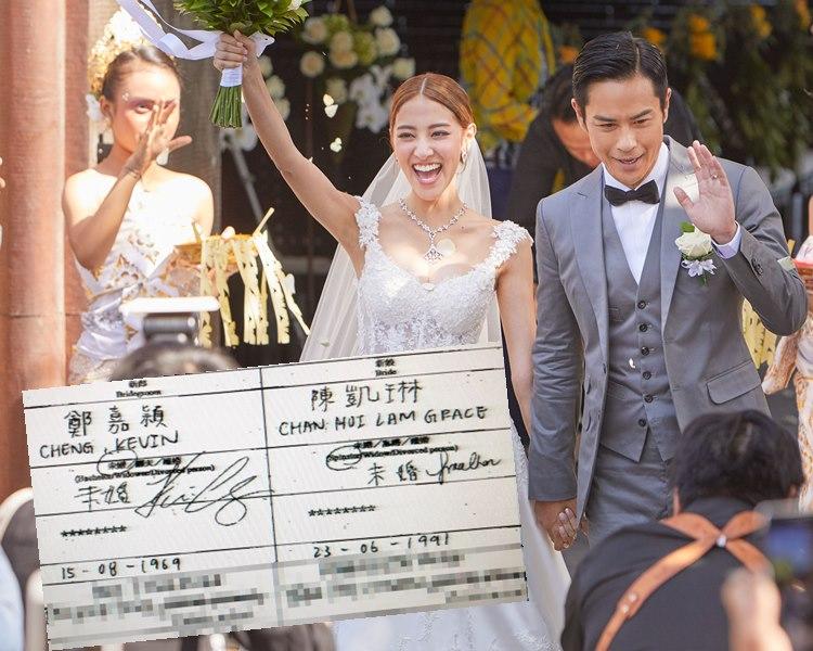 鄭嘉穎與陳凱琳8月峇里結婚,並在香港領婚書。