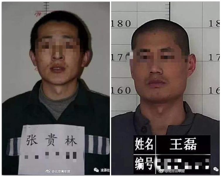 2名逃犯分別是王磊(右)和張貴林(左)。網圖