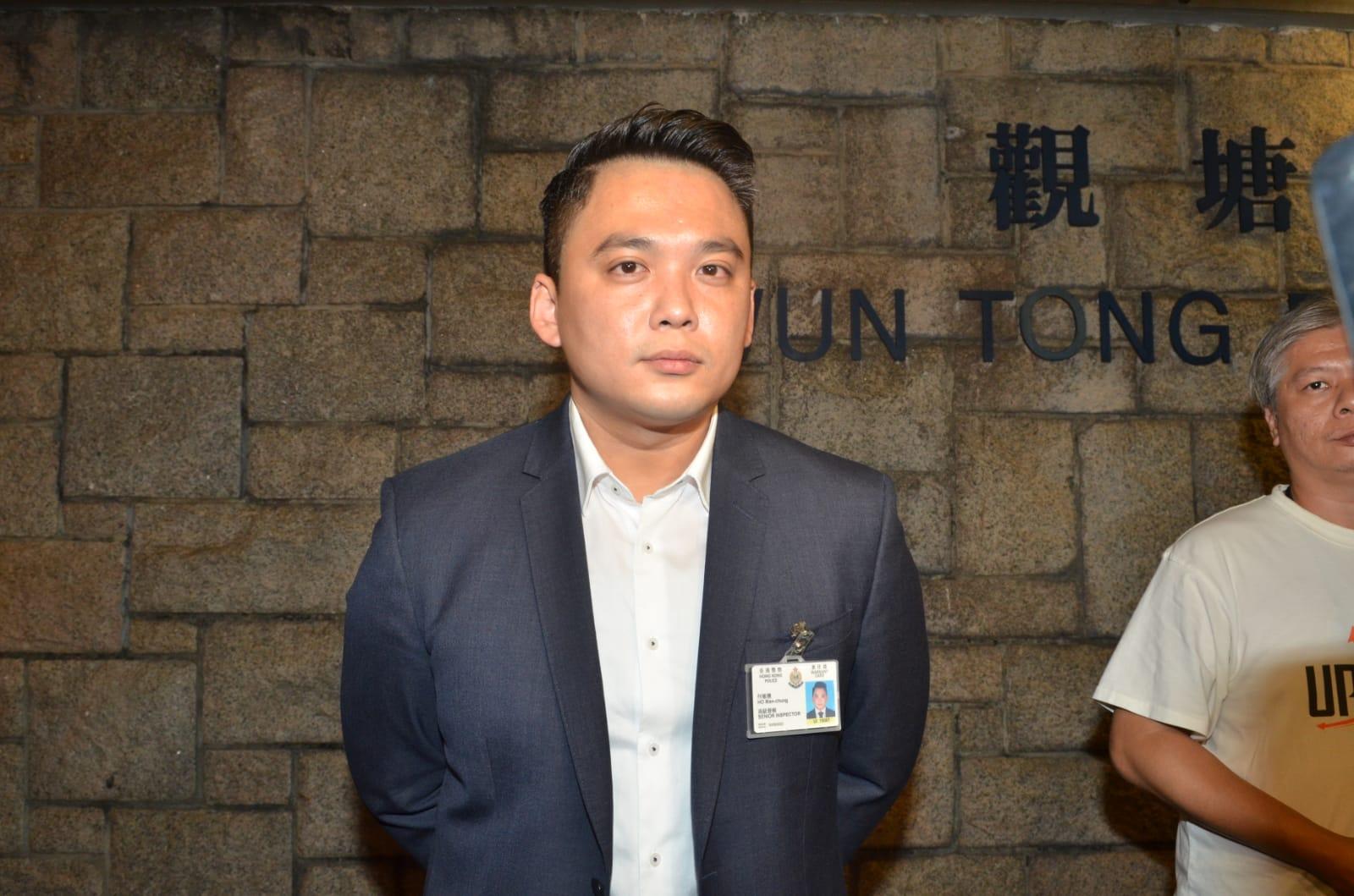 東九龍總區重案組第二隊署理總督察何敏聰