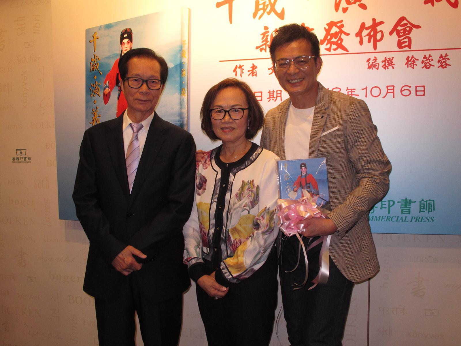 《千歲演義》舉行新書出版活動。