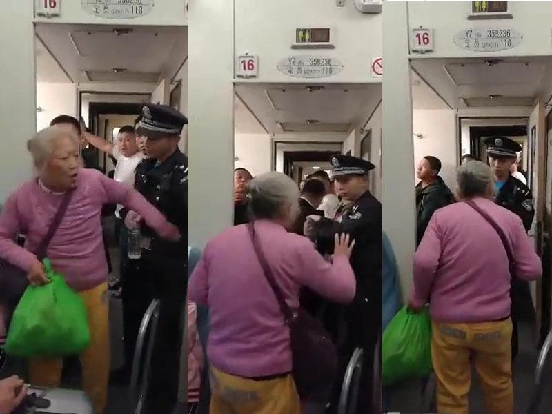 老婦人逼女乘客讓座,還對乘警動手,更爆粗辱罵對方。(網圖)