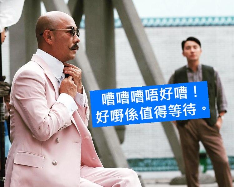 張衛健主演的無綫劇《大帥哥》煞科逾1年,終於在12月播出。(ig圖片)