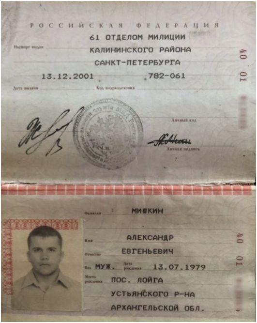 調查證據包括熟悉當事人的證詞,以及其個人身份證明文件副本,包括護照的掃描副本。(網圖)