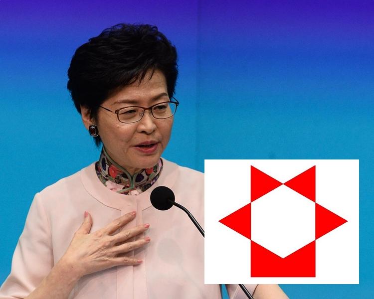 香港中華出入口商會認為行政長官林鄭月娥發表的施政報告,確切做到「為香港燃點希望」,顧及社會各界的需求。