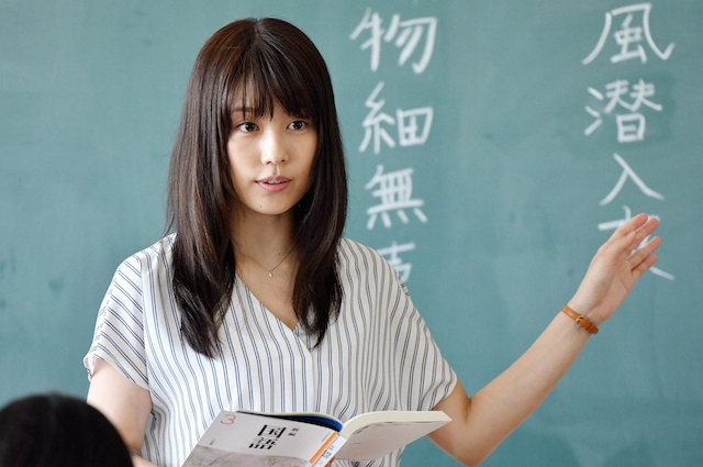 有村架純在新劇中扮演語文教師,首播只得6%收視。