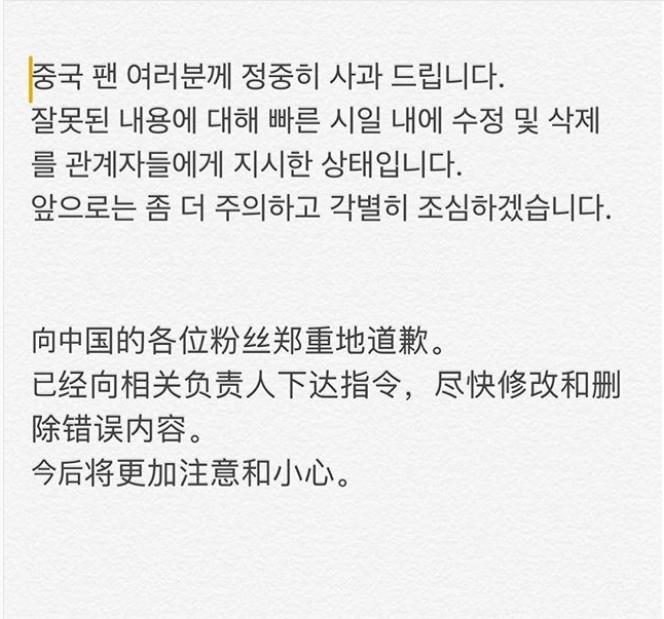 YG事務所負責人梁鉉錫在Instagram上道歉。梁鉉錫IG截圖