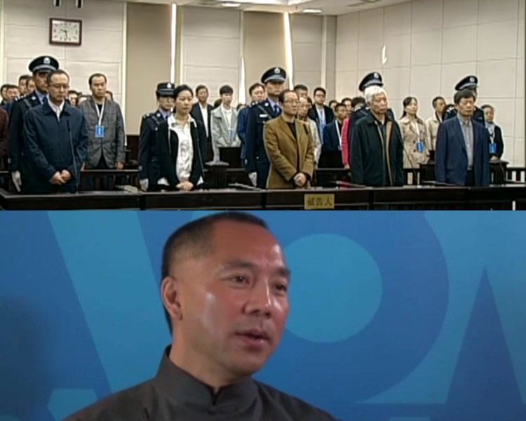 北京政泉控股有限公司因強逼交易罪判處罰款600億元人民幣(約679億港元)。網圖