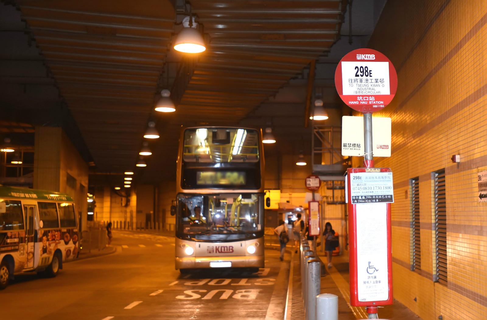 有市民反映九巴298E號綫巴士班次早開。資料圖片