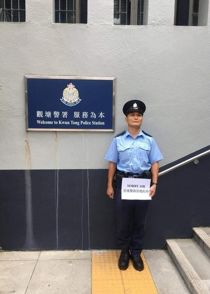 觀塘警署外再有警員手持紙張「SORRY SIR 我喺警察部嘅恥辱」。網上圖片