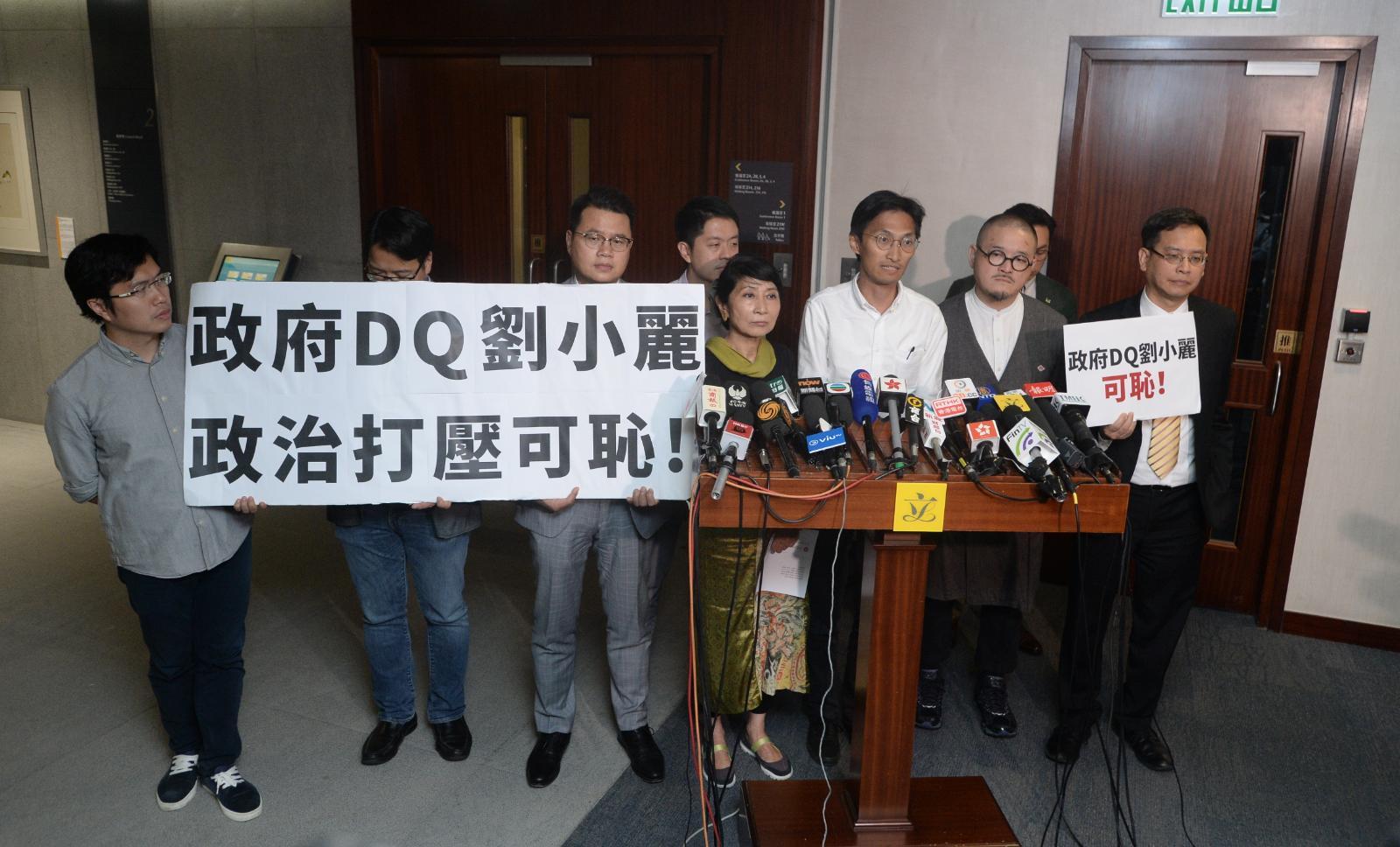 民主派譴責DQ做法。