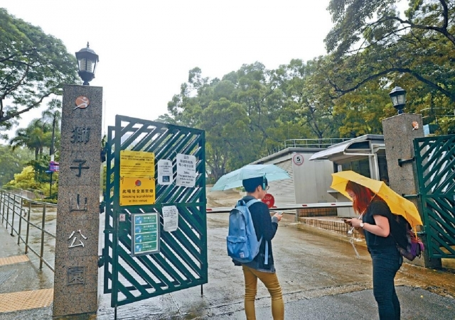 獅子山公園一度封閉。資料圖片