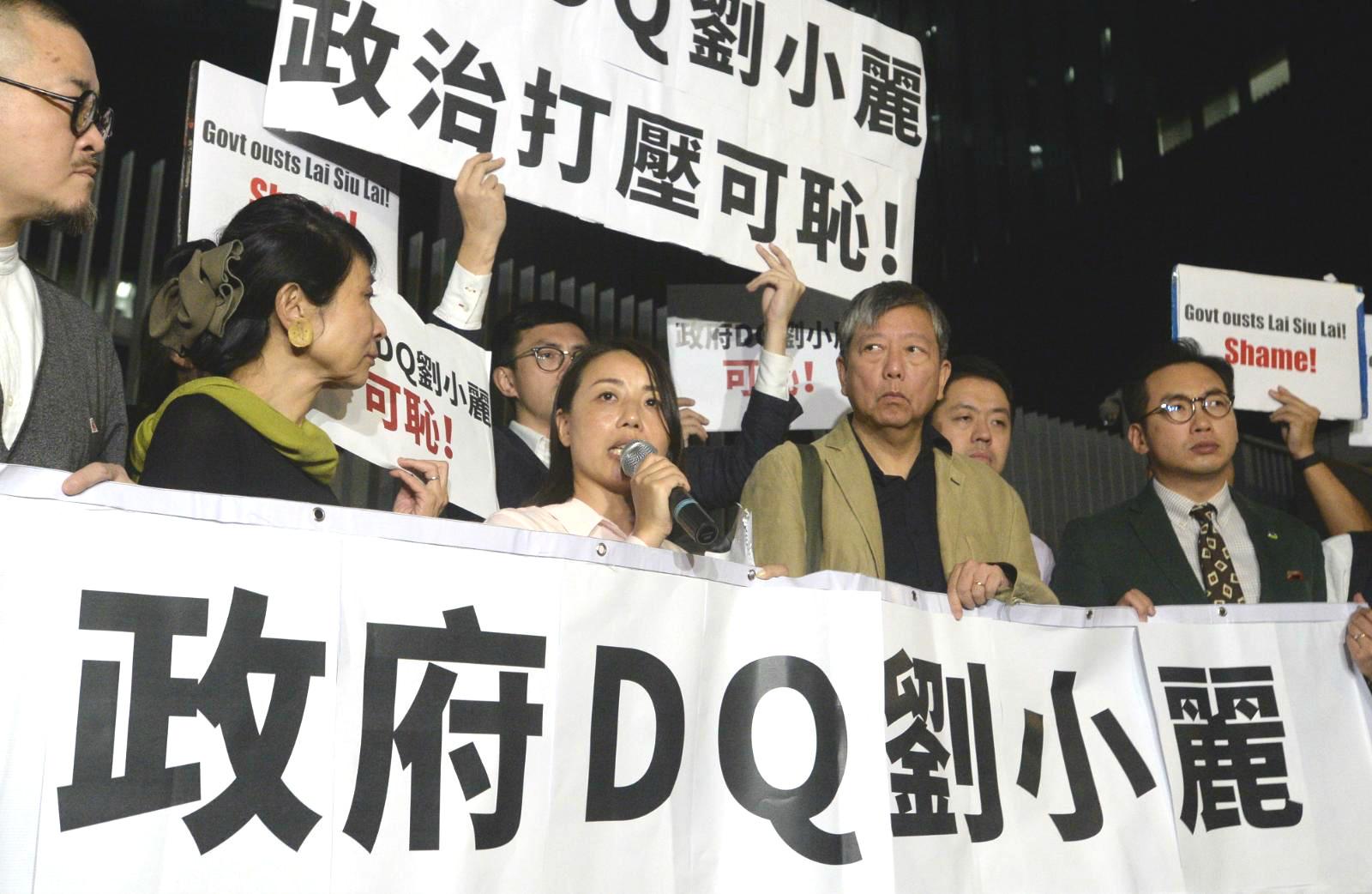 民主派發起聲援遊行