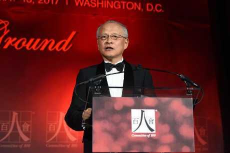 中国驻美国大使崔天凯。