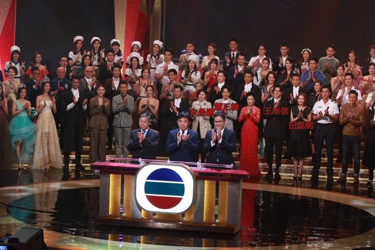 無綫每年台慶亮燈企位都代表藝員受重用程度。