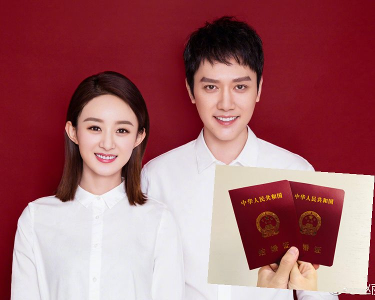 恭喜趙麗穎、馮紹峰。(微博圖片)