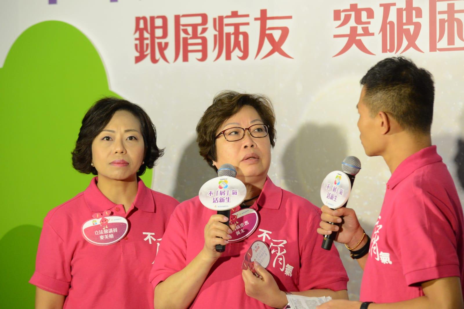 立法會議員麥美娟(左)呼籲增加公營皮膚科資源