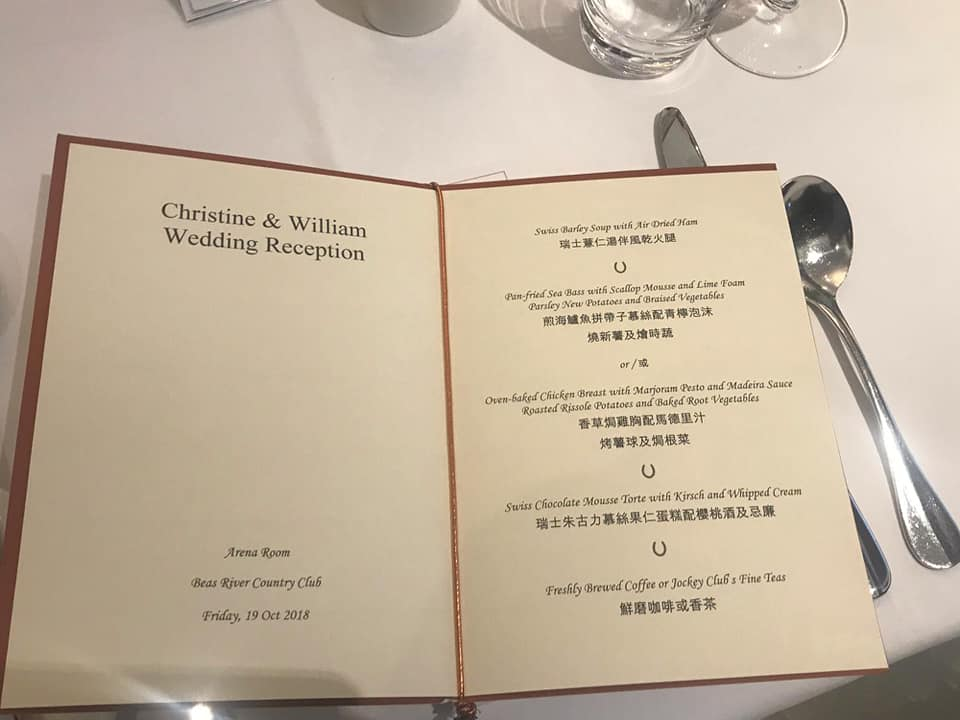 午間婚宴餐單(《東周刊》圖片)