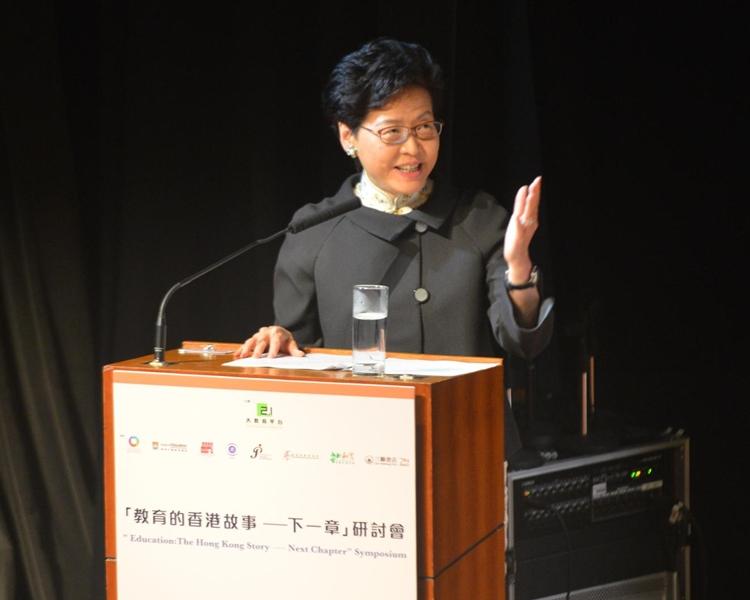 「只有科技知識無品德危險」林鄭稱與劉德華成網絡欺凌對象