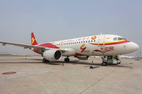 乘客自備杯麵?天津航空月底取消飛機餐
