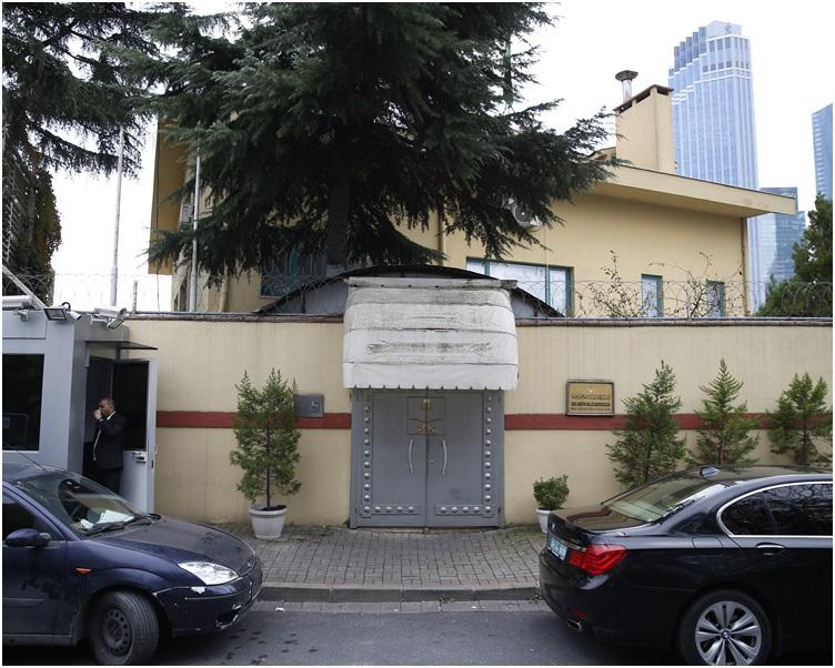 沙特驻土耳其伊斯坦布尔领事馆。