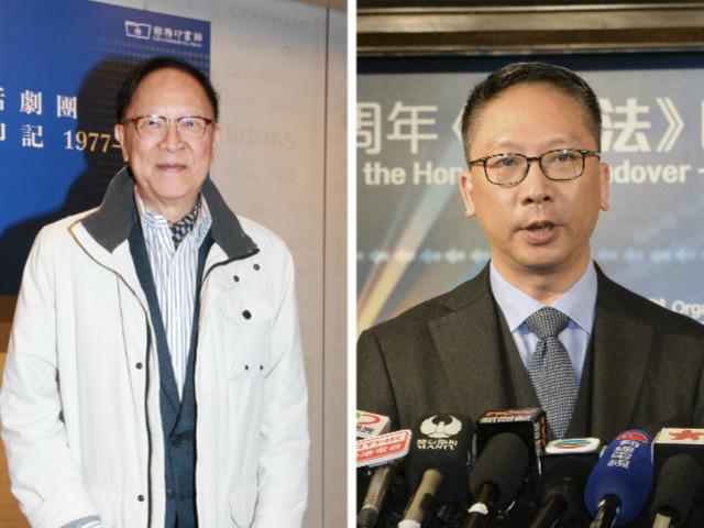 香港樹仁大學今年將頒授榮譽博士學位予鍾景輝及袁國強。資料圖片