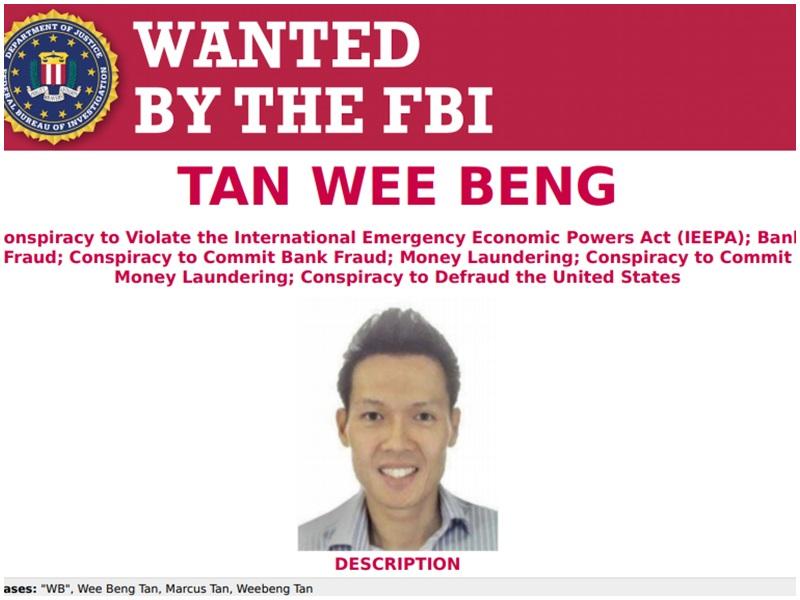 新加坡富商陳偉銘涉嫌洗黑錢,正被FBI通緝。FBI官方網頁