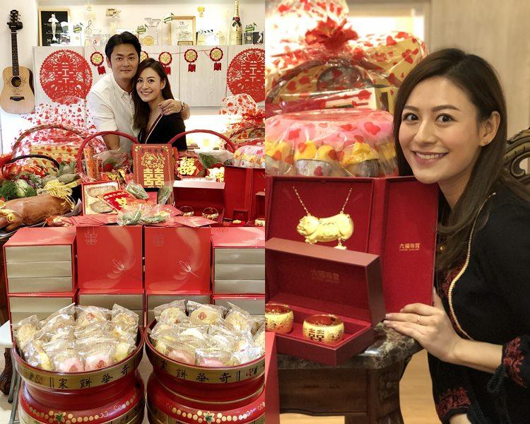 江若琳、蕭潤邦跟足傳統進行過大禮儀式。
