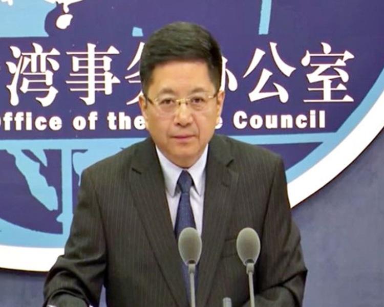 國台辦發言人馬曉光斥台灣聲稱大陸金援特定候選人,是含血噴人。國台辦官網